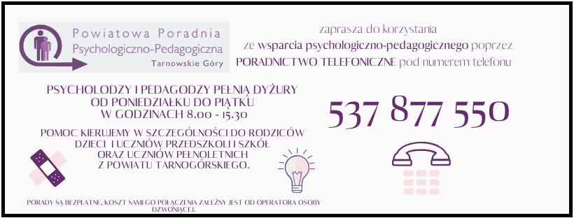 informacja o dodatkowym telefonie wsparcia psychologicznego